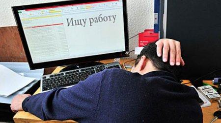 """""""У три, навіть в чотири рази"""" В Україні готують масові скорочення. Хто залишиться без роботи"""