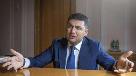 Прикрутити ще більше: Українців розлютила нова заява Гройсмана про газ