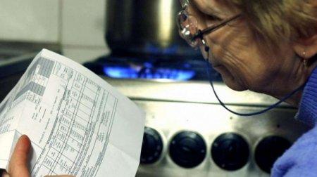 Тарифи будуть перераховані: Що очікувати українцям від цін на газ і субсидій