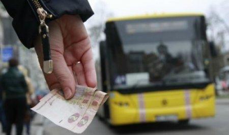 Пільговикам даватимуть гроші на проїзд: Хто та скільки отримає