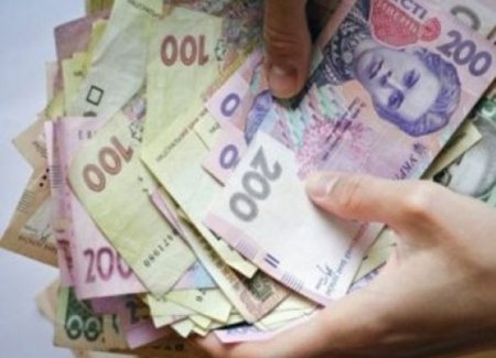 Хочете отримати грошову допомогу від держави, подайте до 30 квітня документи