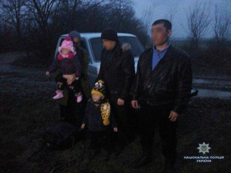 Офіційні подробиці: Поліція Берегівщини виявила п'ятьох іноземних громадян неподалік державного кордону