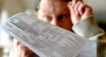 Українців попередили про зростання оплати двох комунальних тарифів