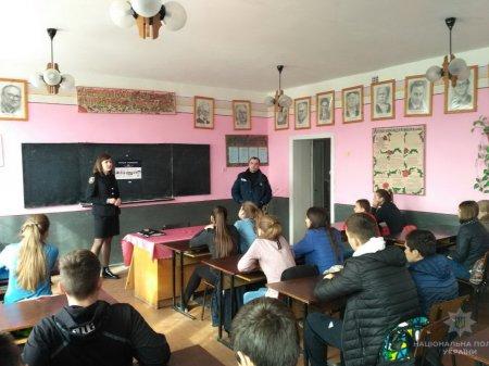 На Закарпатті поліцейські навідалися в школу – правове виховання школярів