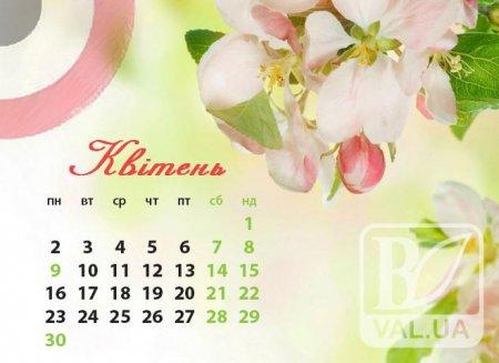 У квітні вся Україна матиме 11 вихідних, а Закарпаття 12?