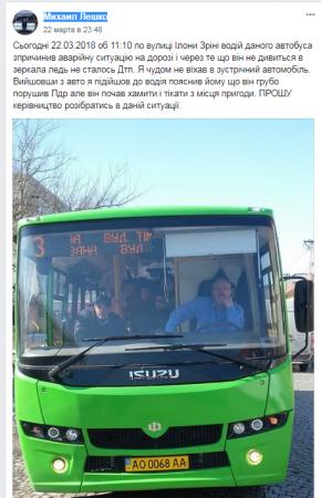 Мукачівці все більше скаржаться на нові міські автобуси - водії хами, пишуть в мережі