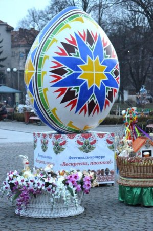 Закарпатці встановили новий національний рекорд України