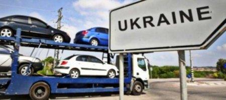 Розмитнювати імпортні авто за 500 євро, зможимо, якщо приймуть законопроект