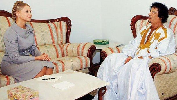Каддафі з того світу передав привіт Тимошенко