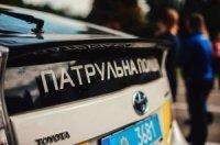 На Закарпатті поліцейські виявили двох п'яних водіїв, один з яких керував незареєстрованим скутером, не маючи водійського посвідчення