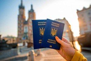 До уваги закарпатців: Європейський союз вводить нові правила для в'їзду в Шенгенську зону