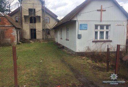 На Закарпатті обкрадають церкви