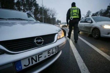 Чи зможе поліція перевіряти авто на єврономерах?
