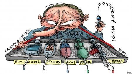 Як агресія РФ в Україні перетворилася на всесвітню гібридну війну