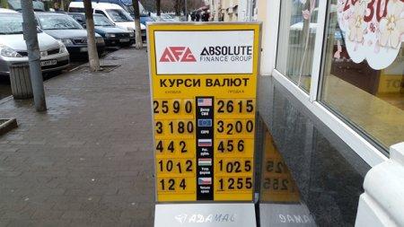 Закарпатські заробітчани в шоковані курсом гривні та космічними цінами (фото)