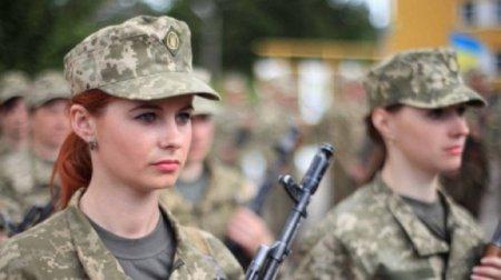 Жінки будуть служити нарівні з чоловіками