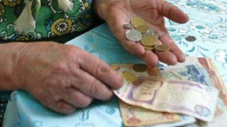 """""""Державна допомога у розмірі…"""": Хто не матиме пенсію і що їм чекати натомість"""