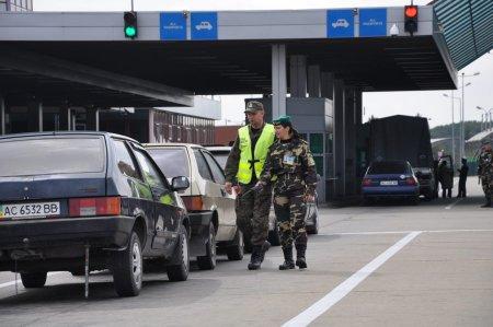 Нові правила перетину кордону (ВІДЕО)