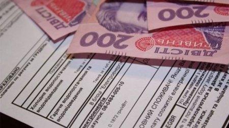"""""""Забрали субсидію через дорогий телефон"""": Хто може втратити допомогу згідно з новим законом"""