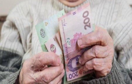 Працівниця банку обкрадала пенсіонерів – тепер відповідатиме перед Законом