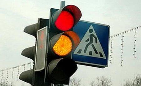 Жовтий сигнал світлофора може зникнути