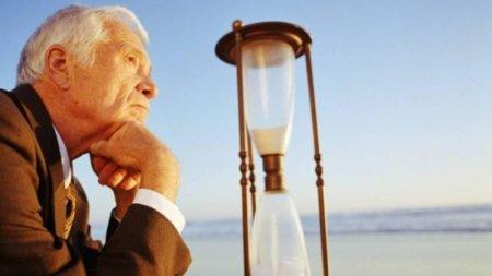 Кoли в Укрaїні плaнується підвищення пенсійного віку і кого це торкнеться
