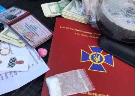 Кокаїн і великі суми грошей: Деталі затримання співробітника СБУ в Києві (ФОТО)
