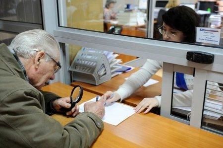 Закарпатські пенсіонери отримають пенсію по новому