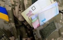 З початку року закарпатці у розвиток війська вклали майже 80 мільйонів гривень