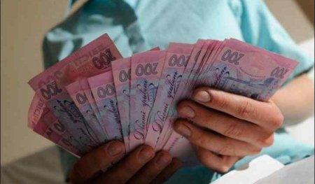 Підвищення мінімалки до 5000 тисяч гривень