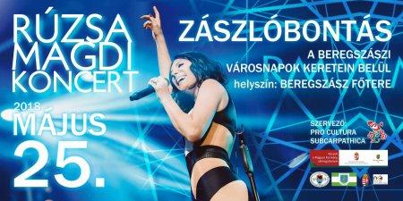 В Берегові відбудеться концерт відомої угорської співачки Русе Магді