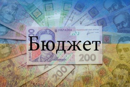Виконання бюджетів за чотири місяці: лідери – Ужгород і Рахівщина, аутсайдери – об'єднані територіальні громади (+ ТАБЛИЦЯ)
