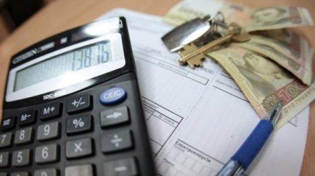 Нові правила нарахування субсидій: кого змусять повернути гроші і хто залишиться без знижки