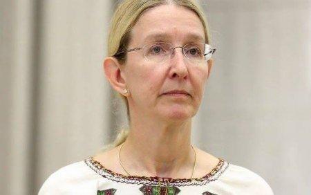 """Вносити в особливі """"червоні"""" списки: Супрун розповіла, що буде з тими українцями, котрі не виберуть свого лікаря"""