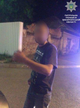 Патрульні зупинили водія за порушення ПДР, а виявили у нього наркотики