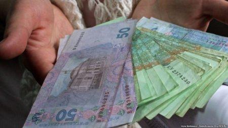 """""""Отримувати другу пенсію"""": в Україні планується справжня пенсійна революція"""