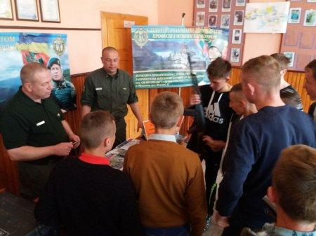 На Закарпатті зростає престиж професії стражів кордону (ФОТО)