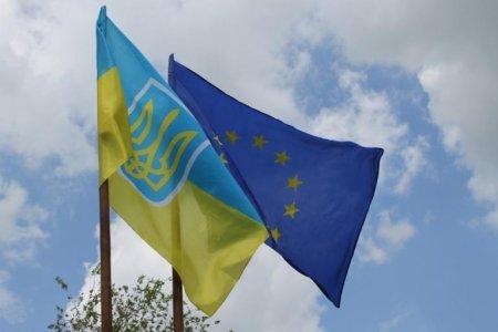 У Мукачеві відзначили дні Європи (ФОТО)