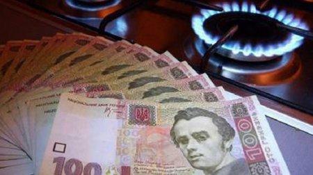 Двоступеневий тариф: Закарпатців чекають нові ціни на газ. Хто буде платити набагато більше