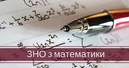 Для закарпатських школярів ЗНО-2018 розпочалося з математики (ВІДЕО)