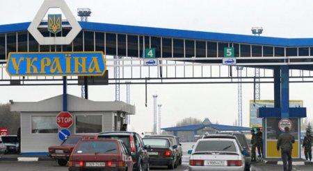 Без нього не випустять: Вже з 1 червня на кордоні України вимагатимуть новий документ