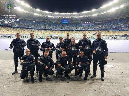 Безпеку під час Ліги Чемпіонів УЄФА охороняла поліція Закарпаття (ФОТО)
