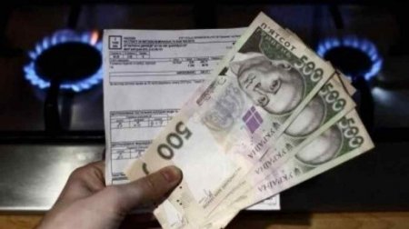 """""""Не менше, ніж на 40%"""": Стало відомо, коли злетить ціна на газ для українців"""