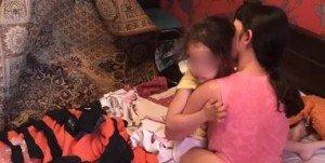 4-річну дівчинку ґвалтували власні батьки (ФОТО)