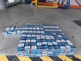 Невдала спроба: на кордоні затримали авто із контрабандою сигарет (ФОТО)