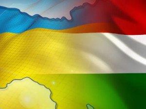 Кількість угорців на Закарпатті суттєво скоротилася