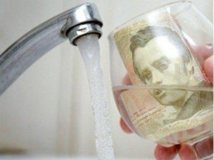 Зростання тарифів на воду – це черговий удар по кишені берегівчан
