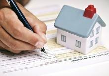 Чи є благодійна організація платником податку на нерухомість?