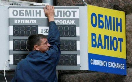 Долар по 50: стало відомо, коли в України почнуться проблеми