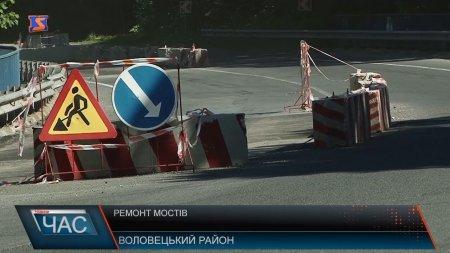 Ремонт мостів на Воловеччині: огороджені блоками та обставлені відповідними знаками ділянки дороги, але жодного ремонтника і техніки
